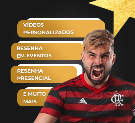 Diego Ribas da Torcida